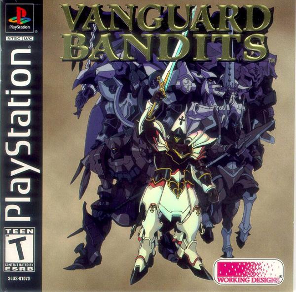 PSX-PSP Vanguard Bandits 1998, по большей части,  Ролевые